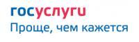 logo-gosuslugi.png